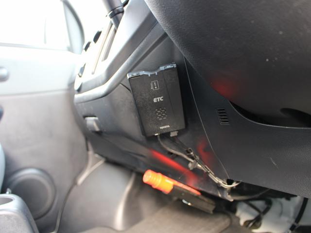 トヨタ タウンエースバン GL キーレス パワーウィンドウ ナビ バックカメラ ETC