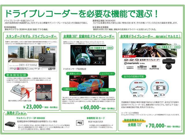 DX 5AGS 2速発進モード キーレス 届出済未使用車(19枚目)