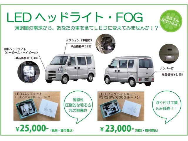 ガレージライムおススメのLED!信頼の日本製!国内生産Made in Japan!!もちろん車検対応です♪