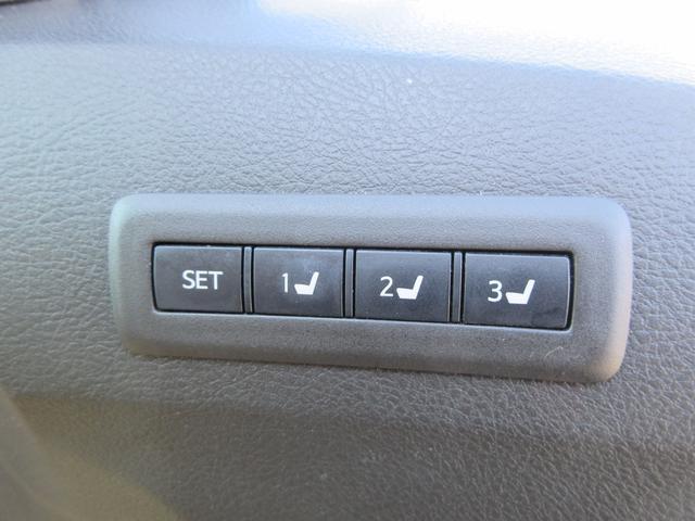 トヨタ ヴェルファイア 3.5V Lエディション 両側Pドア 本革 WSR 1年保証