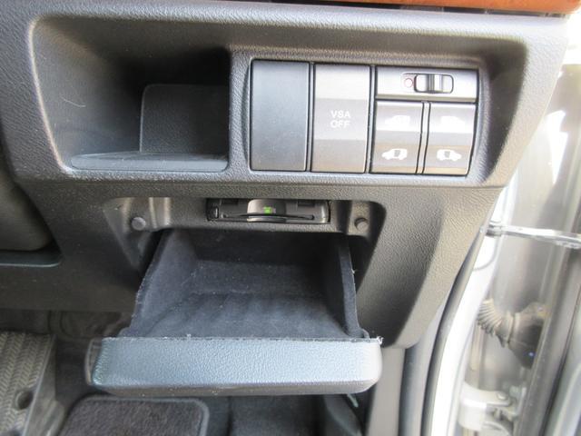 ホンダ エリシオンプレステージ SG 両側Pドア インターナビ ETC Rモニター 1年保証