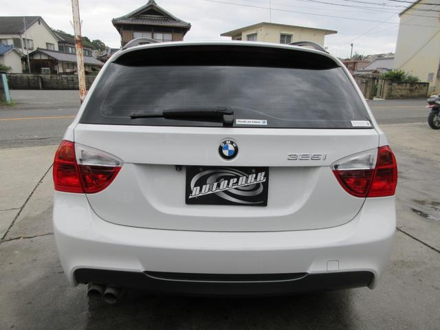 「BMW」「BMW」「ステーションワゴン」「大阪府」の中古車4