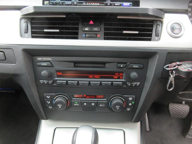「BMW」「BMW」「ステーションワゴン」「大阪府」の中古車23
