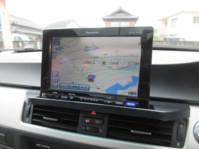 「BMW」「BMW」「ステーションワゴン」「大阪府」の中古車24