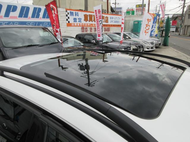 「BMW」「BMW」「ステーションワゴン」「大阪府」の中古車32