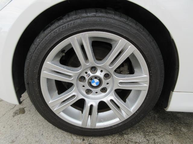 「BMW」「BMW」「ステーションワゴン」「大阪府」の中古車61