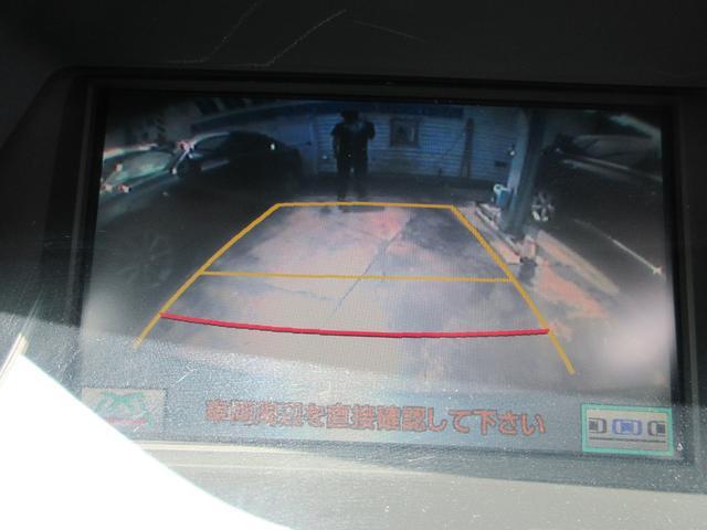 「レクサス」「RX」「SUV・クロカン」「大阪府」の中古車44