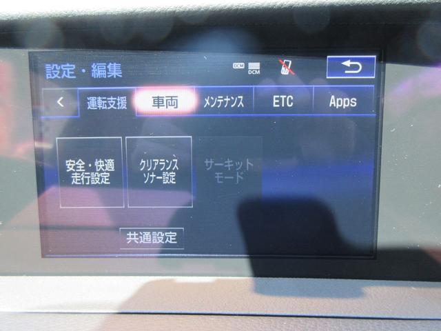 ベースグレード WORK20インチAW bremboブレーキキャリパー TEIN車高調 LEXONエアロ APEXIチタンマフラー 赤革シート デイライトキット リアウイング DSRC BSM カーボン サンルーフ(20枚目)