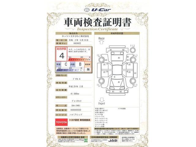 A フルセグ メモリーナビ DVD再生 バックカメラ 衝突被害軽減システム ETC ドラレコ LEDヘッドランプ(2枚目)