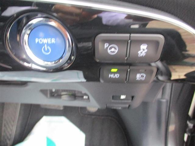 A フルセグ メモリーナビ DVD再生 バックカメラ 衝突被害軽減システム ETC ドラレコ LEDヘッドランプ(7枚目)