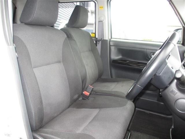 トヨタ認定中古車は、トヨタ自動車認定の検査員が一台一台の車を厳正に検査しその状態を点数と図解で表示した検査証明書をお付けしております!