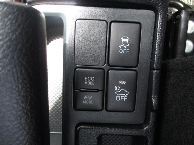 クルマの状態と点数を開示し、図解で表示します。車両検査書はグーネットのこちらの車両ページで閲覧できます。