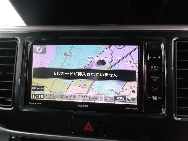 日産 デイズルークス ハイウェイスター X Gパッケージ 地図自動更新ナビTV
