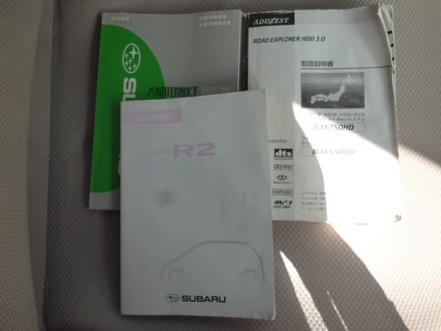R HDDナビ ETC(20枚目)