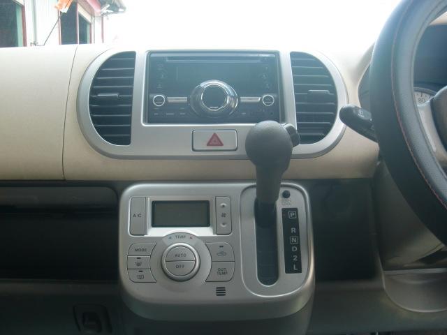 ☆純正CDデッキ付き♪フルオートエアコンも付いて、室内空間快適ドライブ出来ちゃいます♪ オートフレンズ無料電話 0066-9706-808002 ♪★格安販売&高額買取&格安車検&格安修理実施中♪