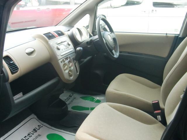 ファインスペシャルフル軽自動車安心整備車検2年付総額43万円(11枚目)