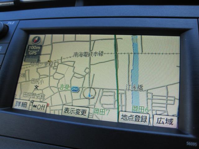「トヨタ」「プリウス」「セダン」「大阪府」の中古車14