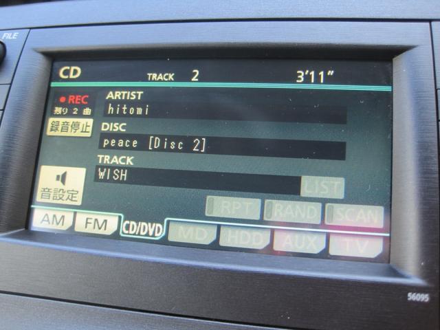 「トヨタ」「プリウス」「セダン」「大阪府」の中古車15