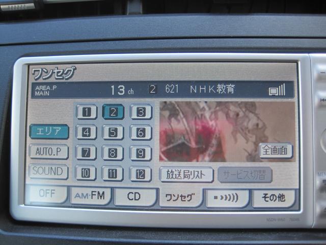 「トヨタ」「プリウス」「セダン」「大阪府」の中古車16