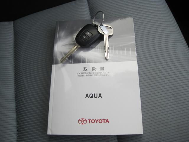 「トヨタ」「アクア」「コンパクトカー」「大阪府」の中古車17