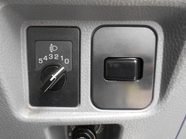 ワイドロング 冷凍冷蔵車(14枚目)