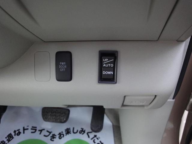 150r Gパッケージ 地デジ HDDナビ 保証付き(14枚目)