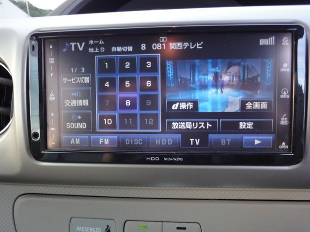 150r Gパッケージ 地デジ HDDナビ 保証付き(18枚目)