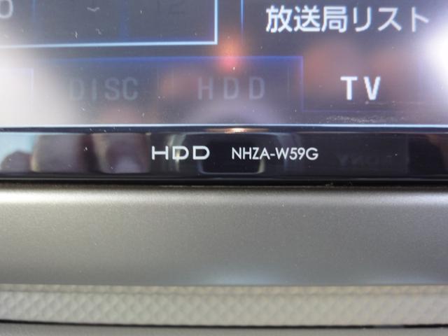 150r Gパッケージ 地デジ HDDナビ 保証付き(19枚目)