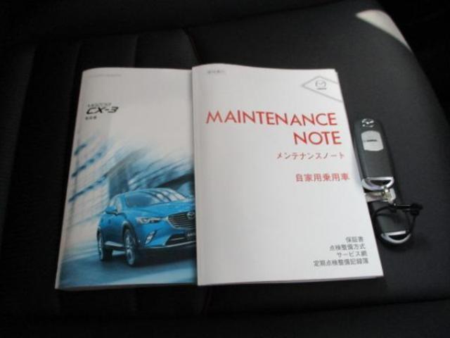 マツダ CX-3 XD TRG 4WD