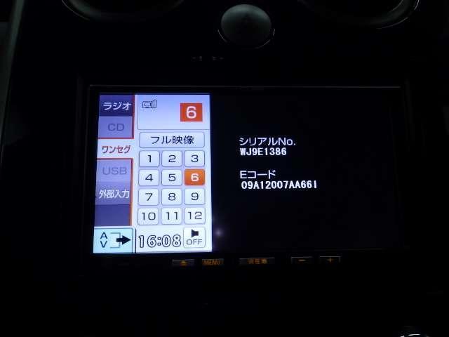マツダ ベリーサ 1.5 C ドレスアップパッケージ ナビバックカメラ