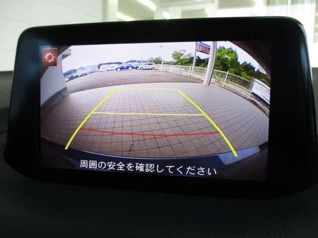 1.5 15C ナビ・バックカメラ・ETC・スマートキー(5枚目)