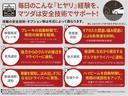 15C 外品HID/ETC/スマートキー(34枚目)