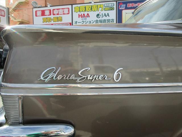 日産 グロリア スーパー6 コラム4速