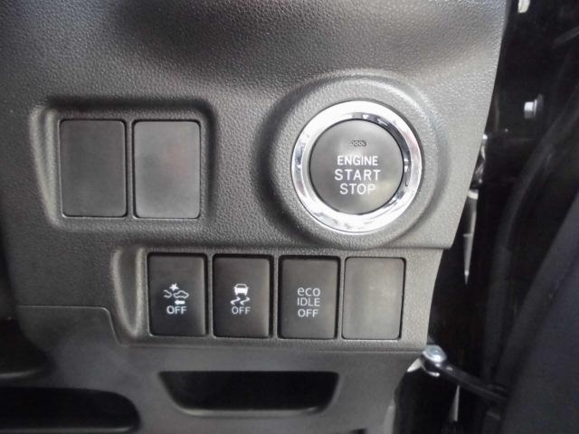 エンジンはプッシュボタンスタートですよ☆