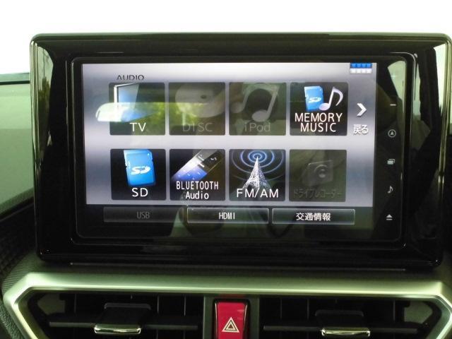 プレミアム 新車保証継承 次世代スマートアシスト 9インチメモリーナビ クルーズコントロール プッシュボタンスタート キーフリーシステム アイドリングストップ ターボエンジン LEDヘッドライト(12枚目)