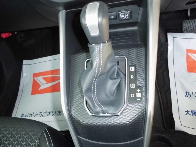 プレミアム 新車保証継承 次世代スマートアシスト 9インチメモリーナビ クルーズコントロール プッシュボタンスタート キーフリーシステム アイドリングストップ ターボエンジン LEDヘッドライト(36枚目)