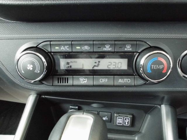 プレミアム 新車保証継承 次世代スマートアシスト 9インチメモリーナビ クルーズコントロール プッシュボタンスタート キーフリーシステム アイドリングストップ ターボエンジン LEDヘッドライト(38枚目)