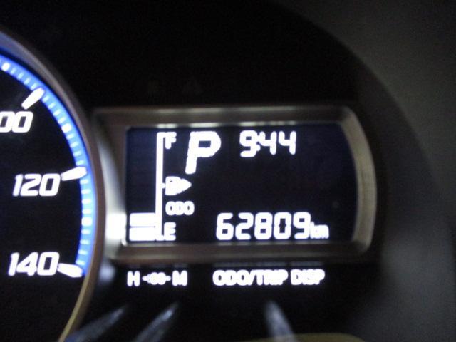 カスタムターボRSリミテッド SAIII スマートアシストIII フルセグナビ バックカメラ ドライブレコーダー LEDヘッドライト キーレスエントリー アイドリングストップ 両側スライドドア片側電動スライドドア(28枚目)