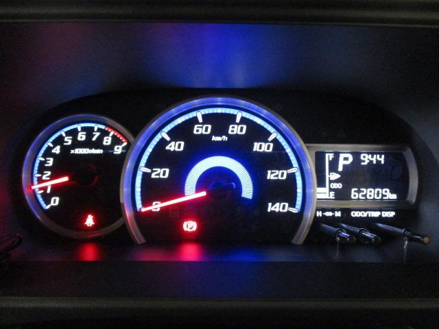 カスタムターボRSリミテッド SAIII スマートアシストIII フルセグナビ バックカメラ ドライブレコーダー LEDヘッドライト キーレスエントリー アイドリングストップ 両側スライドドア片側電動スライドドア(29枚目)