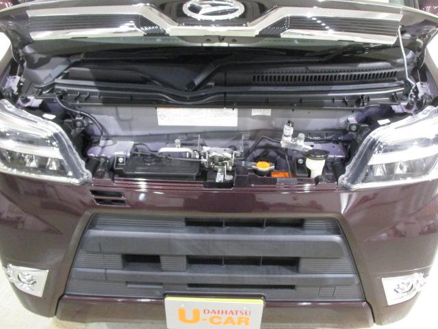 カスタムターボRSリミテッド SAIII スマートアシストIII フルセグナビ バックカメラ ドライブレコーダー LEDヘッドライト キーレスエントリー アイドリングストップ 両側スライドドア片側電動スライドドア(53枚目)