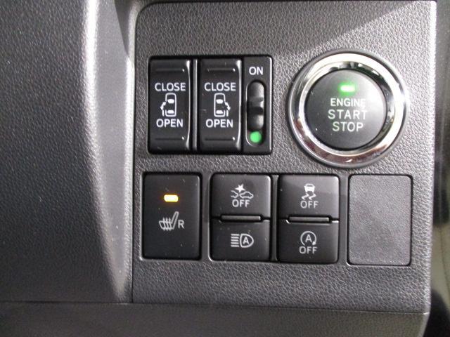 X VS SAIII スマートアシストIII 両側電動スライドドア フルセグナビ パノラマモニター ドライブレコーダー キーフリーシステム アイドリングストップ機構(8枚目)