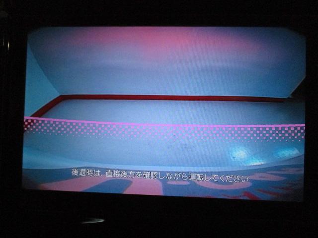 カスタムRS トップエディションSAII ターボエンジン スマートアシストII 両側電動スライドドア 8インチフルセグナビ バックカメラ ETC車載器 キーフリーシステム プッシュボタンスタート LEDヘッドライト(8枚目)