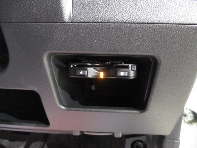 カスタムRS トップエディションSAII ターボエンジン スマートアシストII 両側電動スライドドア 8インチフルセグナビ バックカメラ ETC車載器 キーフリーシステム プッシュボタンスタート LEDヘッドライト(9枚目)