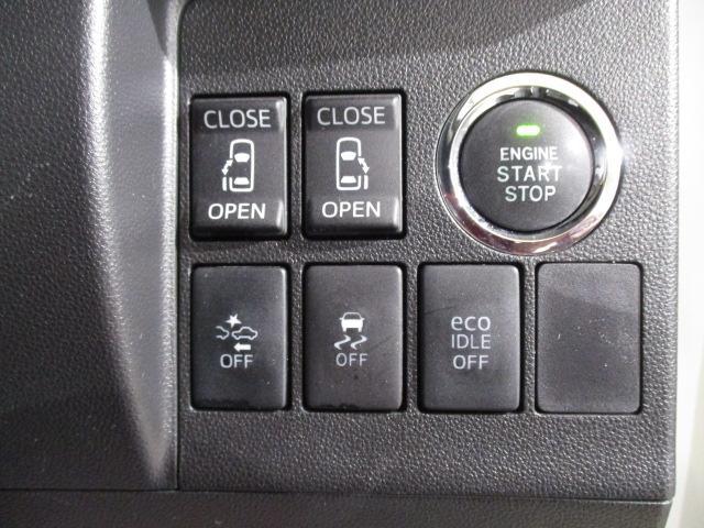 カスタムRS トップエディションSAII ターボエンジン スマートアシストII 両側電動スライドドア 8インチフルセグナビ バックカメラ ETC車載器 キーフリーシステム プッシュボタンスタート LEDヘッドライト(10枚目)