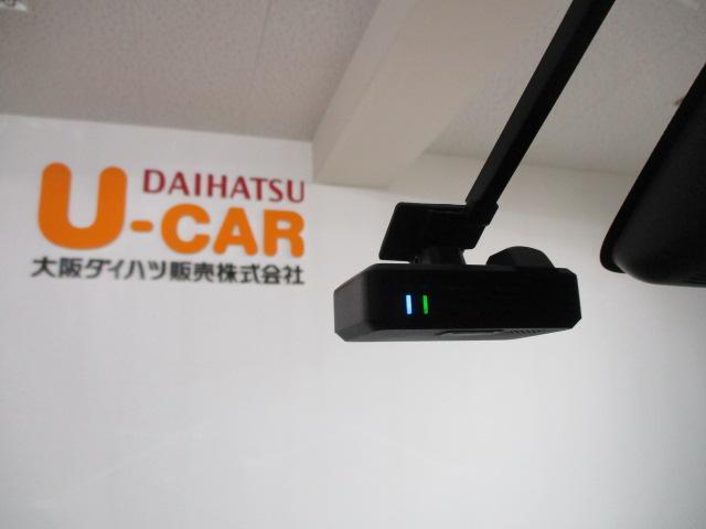 シルク SAII スマートアシストII アイドリングストップ機構 キーフリーシステム プッシュボタンスタート オートエアコン LEDヘッドライト ドライブレコーダー CDステレオ(5枚目)