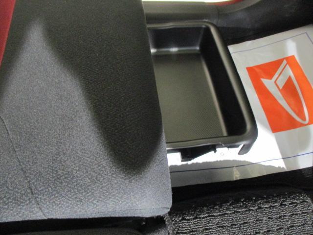 シルク SAII スマートアシストII アイドリングストップ機構 キーフリーシステム プッシュボタンスタート オートエアコン LEDヘッドライト ドライブレコーダー CDステレオ(37枚目)