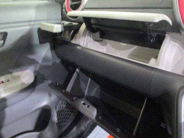 シルク SAII スマートアシストII アイドリングストップ機構 キーフリーシステム プッシュボタンスタート オートエアコン LEDヘッドライト ドライブレコーダー CDステレオ(38枚目)