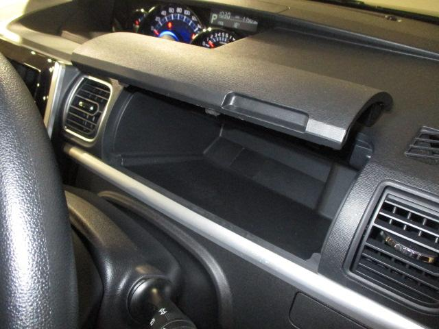 カスタムX トップエディションSAIII スマートアシストIII アイドリングストップ機構 オーディオレス アップグレードパック バックカメラ LEDヘッドライト LEDフォグランプ 両側スライドドア片側電動スライドドア 運転席シートヒーター(14枚目)