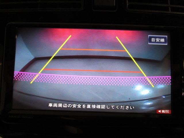 カスタム X SA スマートアシスト ワンセグナビ バックカメラ LEDヘッドライト キーフリーシステム プッシュボタンスタート 社外品ドラレコ オートエアコン アルミホイール(7枚目)