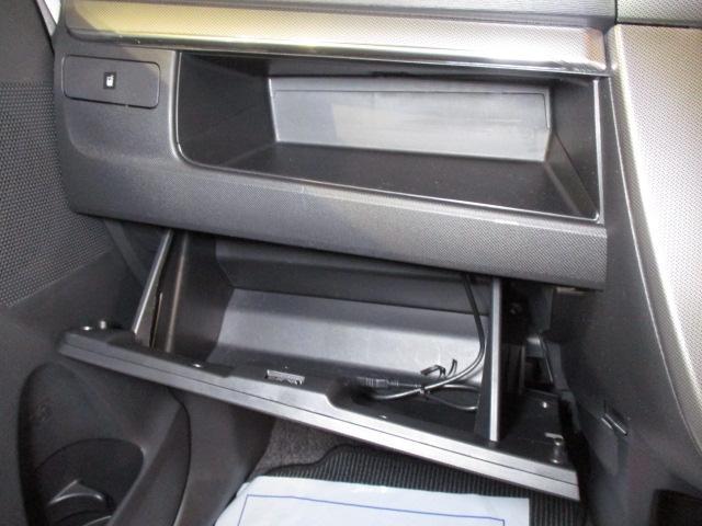 カスタム X SA スマートアシスト ワンセグナビ バックカメラ LEDヘッドライト キーフリーシステム プッシュボタンスタート 社外品ドラレコ オートエアコン アルミホイール(37枚目)